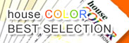 house COLOR BEST SELECTION�i�n�E�X�J���[ �x�X�g �Z���N�V�����j